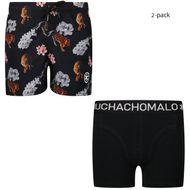 Afbeelding van Muchachomalo TIGR2062 kinder zwemkleding zwart