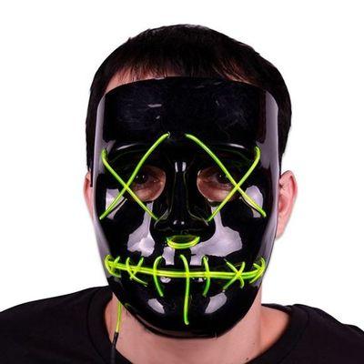 Foto van The Purge Masker met licht
