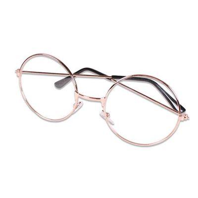 Sinterklaasbril luxe