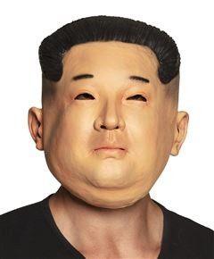 Kim Jung-Un Mask