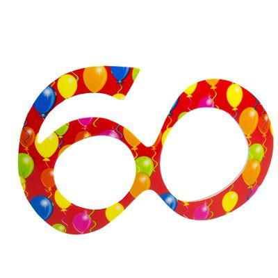 Bril 60 Jaar Ballon