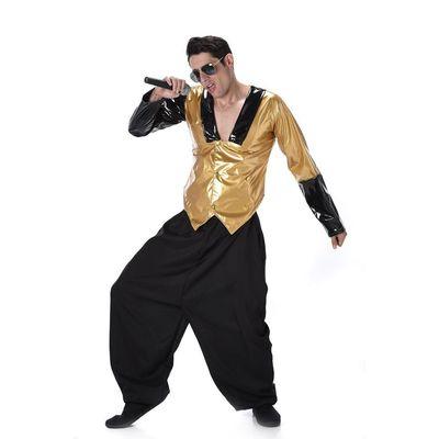 Foto van MC Hammer kostuum deluxe