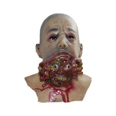Foto van Masker zombie inside