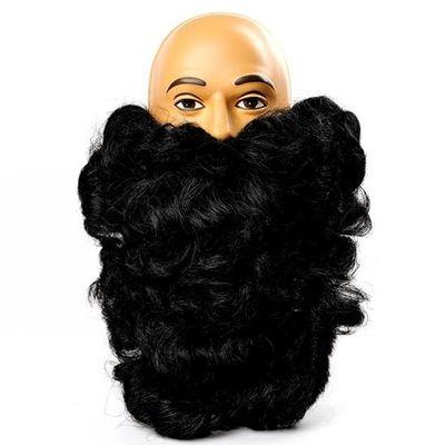 Lange baard zwart