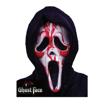Foto van Scream masker met bloed pompje