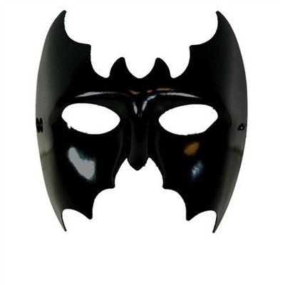 Masker batman zwart