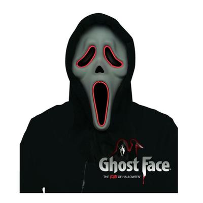 Foto van Scream masker met licht
