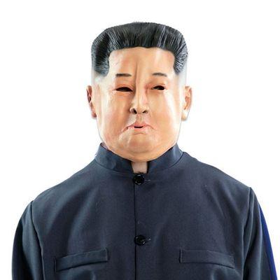 Foto van Masker Kim Jong-un