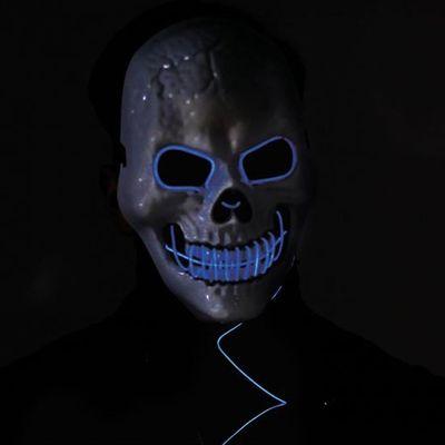 Foto van Skull Masker met licht