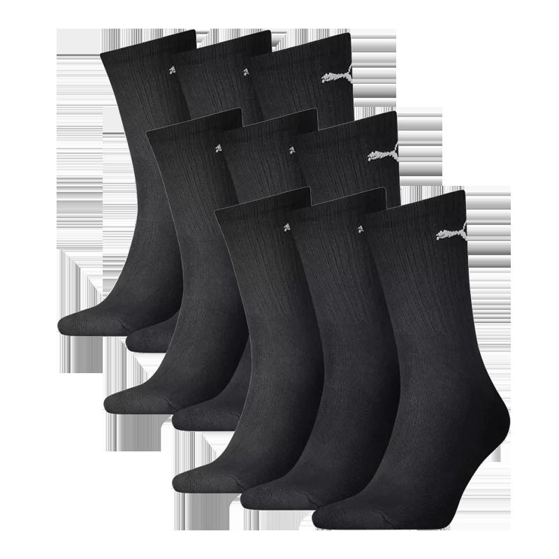 PUMA 9-pack sportsokken zwart