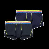 HOM 2-pack heren boxershorts trunk - grijs/donkerblauw