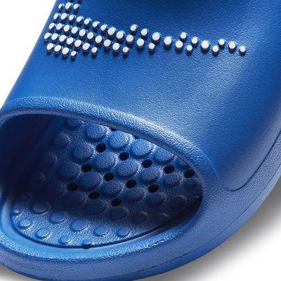 Foto van Nike Victori One Slipper Game Royal