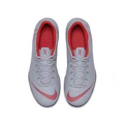 Foto van Nike Mercurial Vapor XII Club MG Kids Grijs