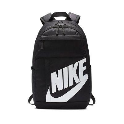 Foto van Nike Elemental 2.0 Rugzak Black-White