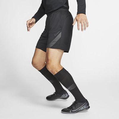 Foto van Nike Academy 20 Short Black