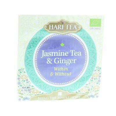 Hari Tea Tea within & without jasmine tea & ginger