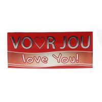 Voor Jou! Wensreep love you