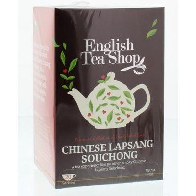 English Tea Shop Chinese lapsang souchong