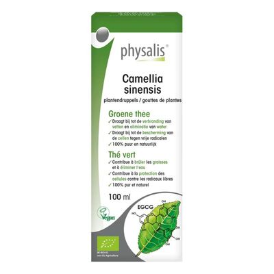 Physalis Camellia sinensis bio