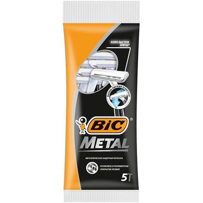 BIC Single metal pouch wegwerpscheermesjes
