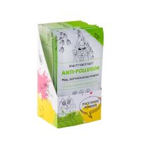 Beauty Made Easy Anti-pollution face mask powder