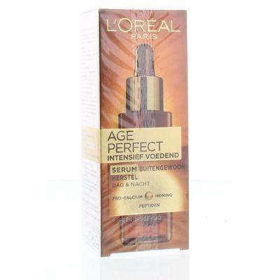 Loreal Age perfect intense nutri serum