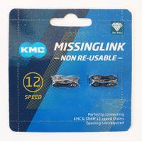 KMC Sluitschakel MissingLink 12NR DLC zwart 5.2mm 12v (2)