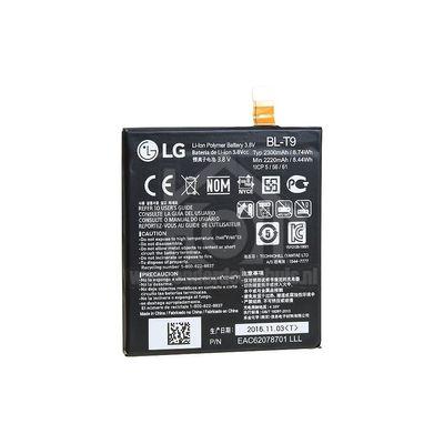 Foto van LG Accu Lithium Polymer LG Nexus 5 EAC62078701