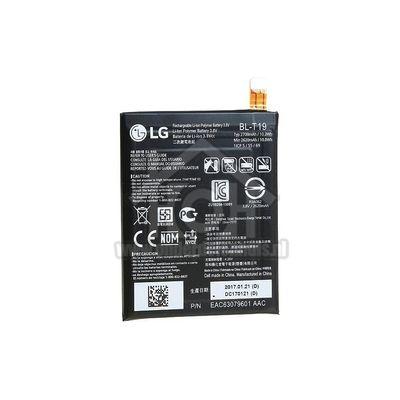 Foto van LG Accu Lithium Polymer LG H791 Nexus 5X EAC63079603