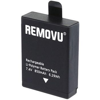 Foto van Removu S1 Battery