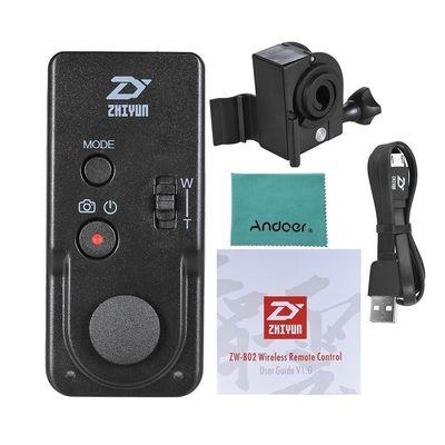 Foto van Zhiyun Finger Remote Controller for Crane 2